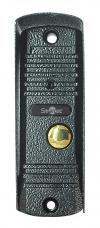 ST-DS104С-GR Видеопанель вызывная цветная