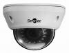 STC-IPM3540/1 IP-камера купольная