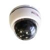 PDM1-IP2-V12P v.2.3.4 IP-камера купольная