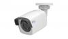RVi-IPC41LS (2.8) IP-камера корпусная уличная